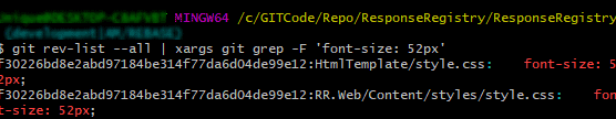 Search in Git with Git command