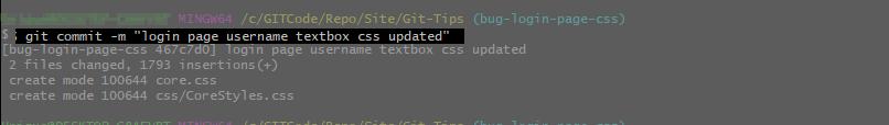 Atomic commit in Git